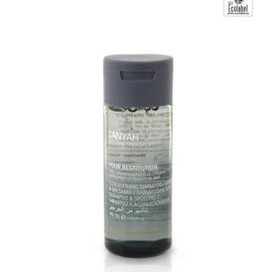 Conditioning Shampoo, 46ml, Anyah